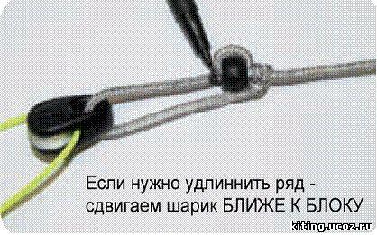 http://kiting.ucoz.ru/img/FS/FS2.jpg